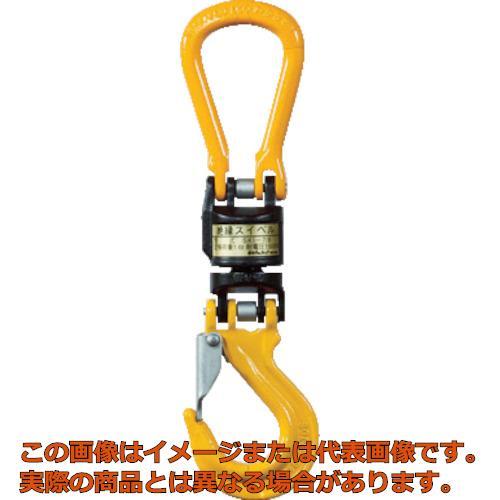 人気の春夏 SMS13:工具箱 店 象印 絶縁スイベルセット・4.2t-DIY・工具