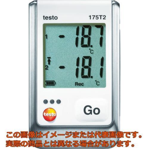 テストー 温度データロガ内蔵1チャンネル+外付1チャンネル TESTO175T2