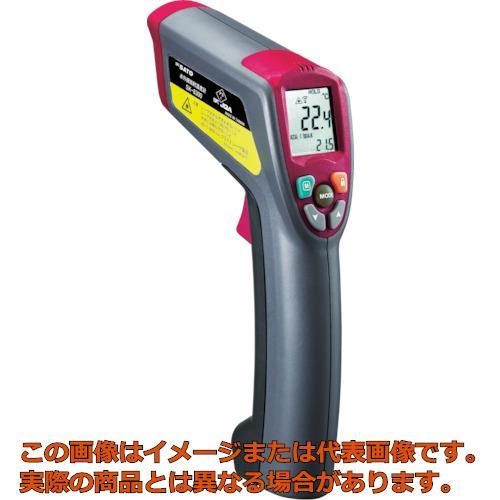 佐藤 赤外線放射温度計 SK-8300 SK8300