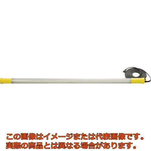 saga ストロングライトLED 取付けタイプ SLLED40M