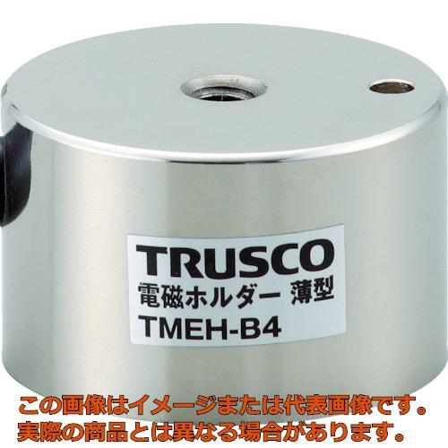 TRUSCO 電磁ホルダー 薄型 Φ60XH40 TMEHB6