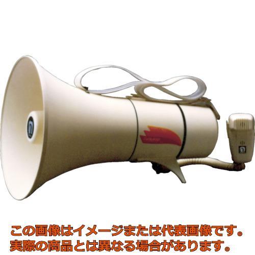 ノボル ショルダータイプメガホン13Wホイッスル音付き(電池別売) TM208
