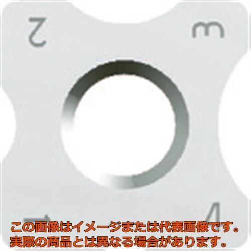 富士元 リャンメンカットR、ミニR用チップ ZA20N SNEQ090308XRM ZA20N 12個