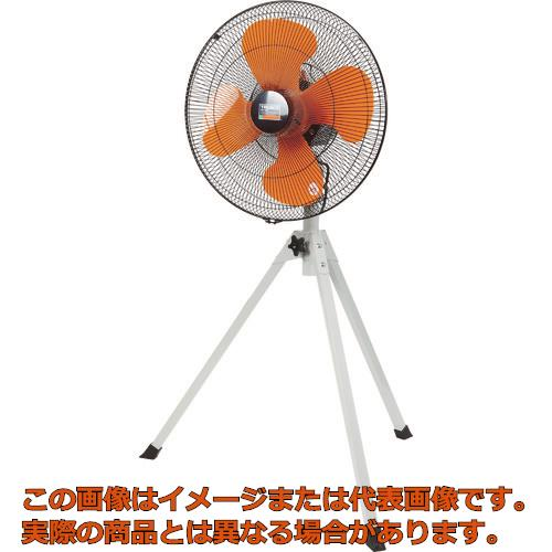 業務用 オレンジブック掲載商品 TRUSCO スタンドタイプ 大幅値下げランキング 45cm全閉式工場扇 誕生日 お祝い TFZR45S