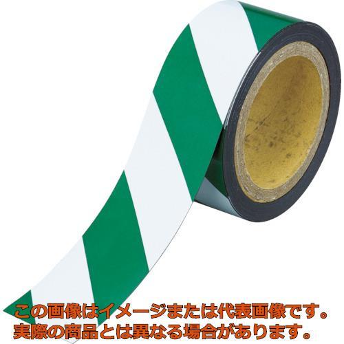 TRUSCO マグネット反射シート 緑・白 100mmX10m TMGH1010GW