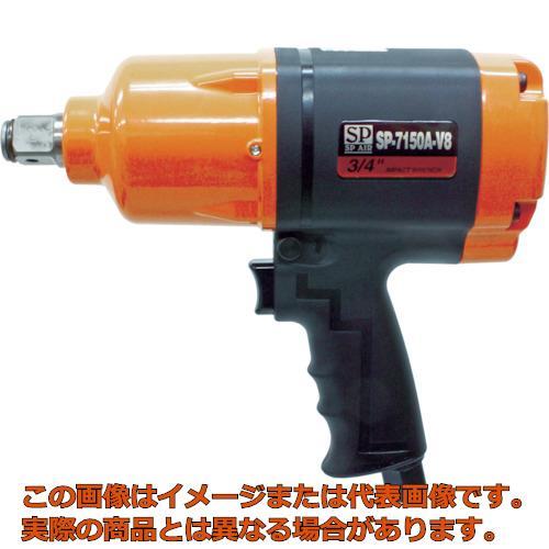 【即納!最大半額!】 SP7150AV8SP 軽量インパクトレンチ19mm角 SP7150AV8, ノトガワチョウ:626983f7 --- superbirkin.com