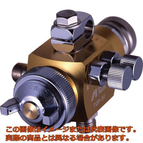 アネスト岩田 液体塗布用自動スプレーガン(大形) ノズル口径1.5mm TOF3015