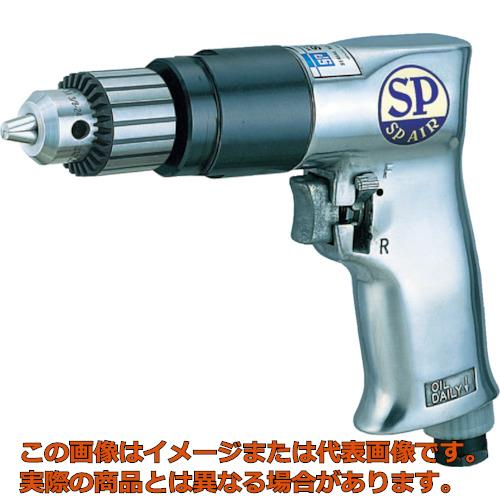 SP エアードリル10mm(正逆回転機構付) SP1525