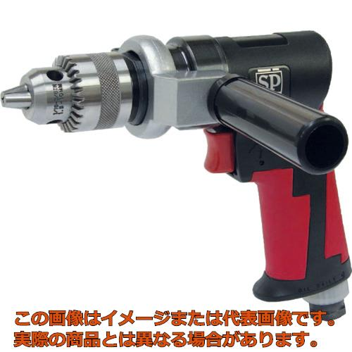 SP 超軽量低速スポットドリル10mm(正逆回転機構付き) SP7520