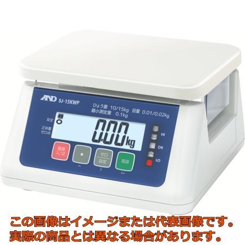 A&D 取引・証明用(検定済品)防塵・防水デジタルはかり SJ15KWP
