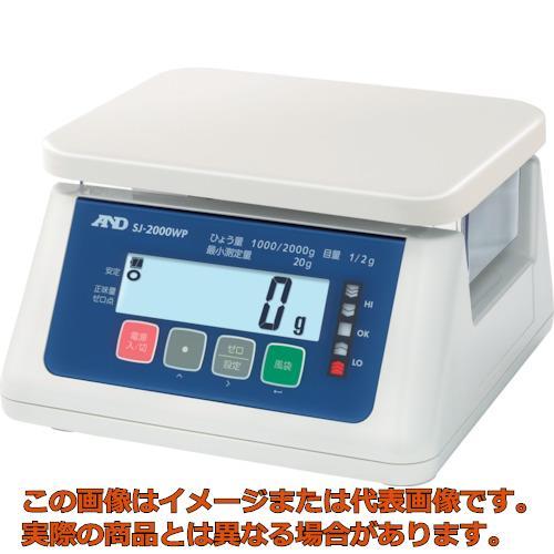 A&D 取引・証明用(検定済品)防塵・防水デジタルはかり (5区分 地区3) SJ2000WPA3