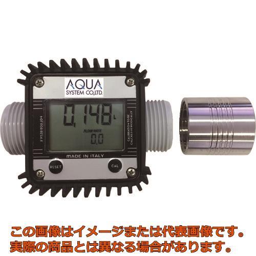 アクアシステム アドブルー・水用簡易流量計 (電池式) TBK24AD