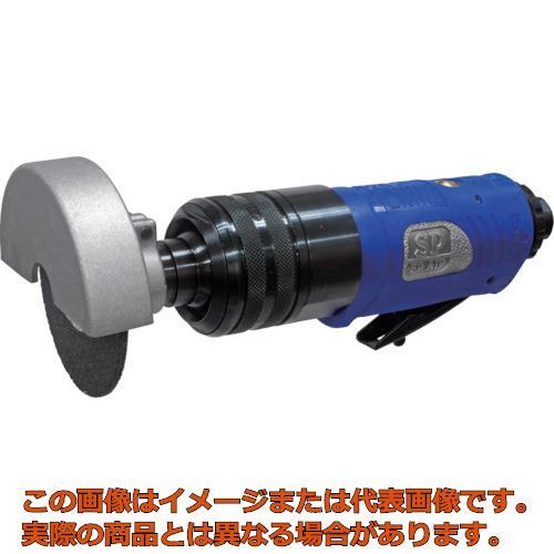 SP Φ75mmフレキシブルヘッドカットオフツール SP7231