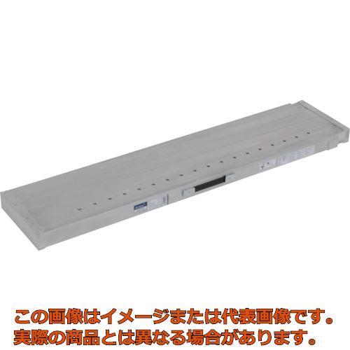 【代引き不可・配送時間指定不可】ピカ 片面使用型伸縮足場板STFD型 伸長2.0m STFD2025