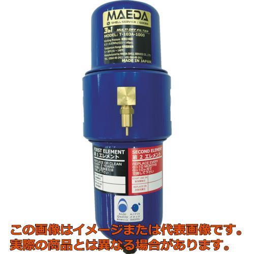 前田シェル 3in1マルチ・ドライフィルターRc1/4インチ T103A1000
