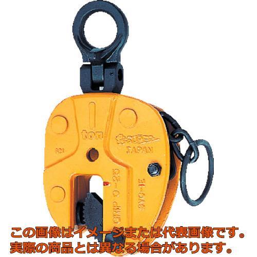 スーパー 立吊クランプ 自在型ロックハンドル式 細目仕様 SVC0.3EN