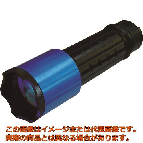 Hydrangea ブラックライト 高出力(フォーカスコントロール)タイプ UVSVGNC40501F