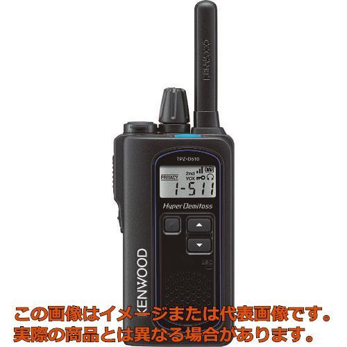 ケンウッド デジタル無線機(簡易登録申請タイプ) TPZD510