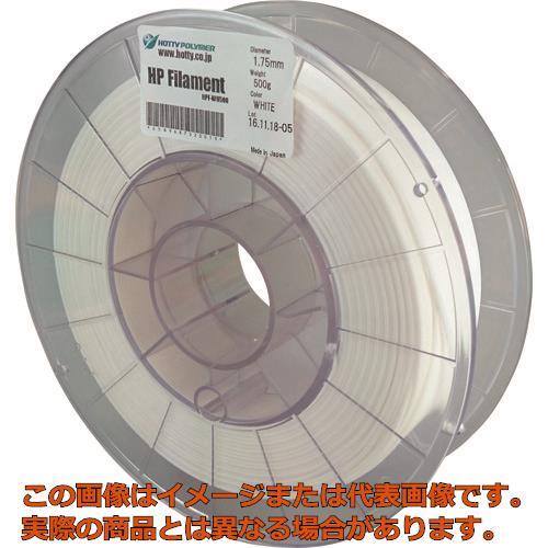 ホッティポリマー HPフィラメント《スーパーフレキシブルタイプ》白 WH500