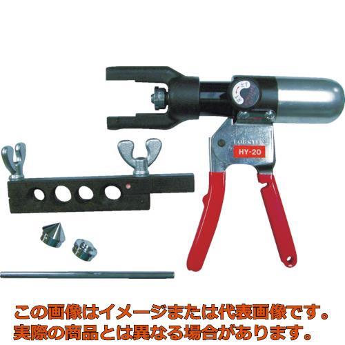 エビ 手動油圧式つば出し工具 TTH20