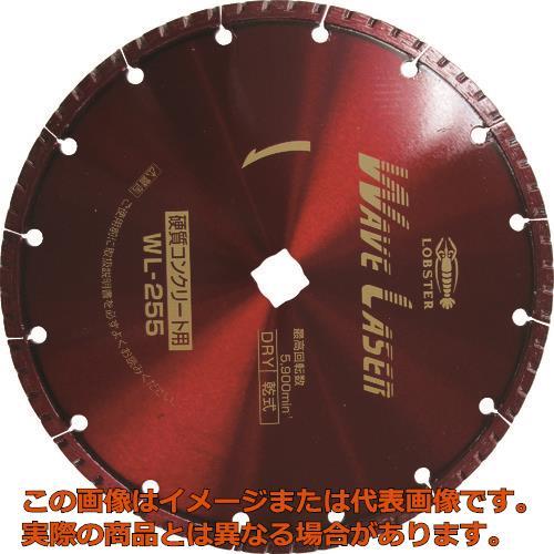 エビ ダイヤモンドホイール ウェブレーザー(乾式) 260mm穴径22mm WL25522