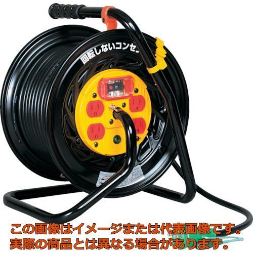 日動 電工ドラム マジックリール 100V 3芯 30m アース過負荷漏電しゃ断器付 ZEK34