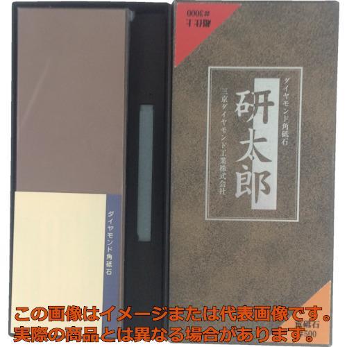 三京 ダイヤモンド角砥石 研太郎500/3000 ZF70W