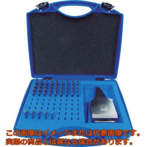 浦谷 ハイス精密組合刻印 Bセット2.0mm (1S=1箱) UC20BS