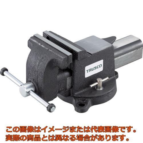 TRUSCO 回転台付アンビルバイス 150mm VRS150N