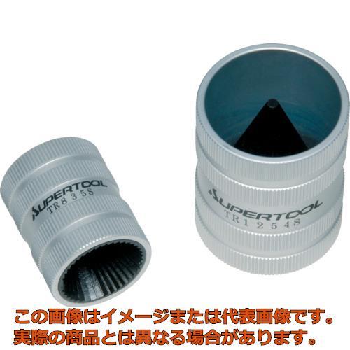 スーパー ステンレス管用チューブリーマー(12~54用) TR1254S