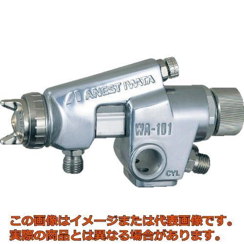 アネスト岩田 小形自動ガン ノズル口径 Φ1.0 WA101102P