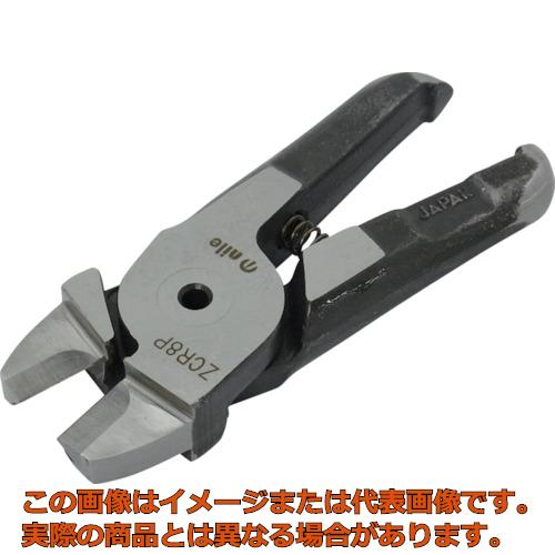 ナイル エヤーニッパ用替刃(超硬クリッパータイプ)ZCR8P ZCR8P