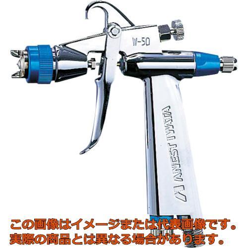 アネスト岩田 自補修専用スプレーガン ノズル口径 Φ1.2 W50124BPG