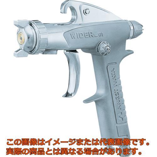 アネスト岩田 小形スプレーガン 重力式 ノズル口径 Φ1.3 W612G