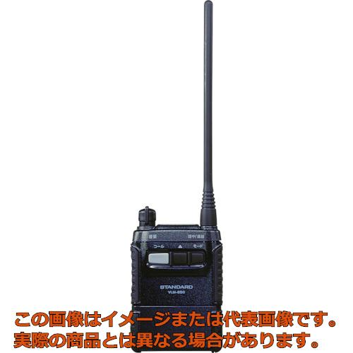 スタンダード 同時通話片側通話両用トラ VLM850A