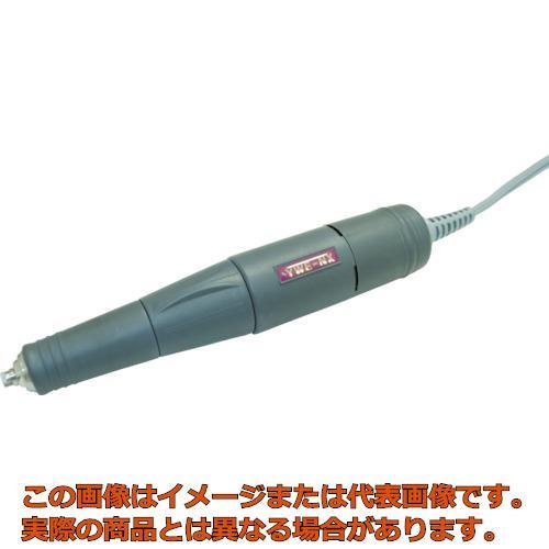 ヤナセ 標準ハンドピース(ミニコングNX用)Φ3 YWENX