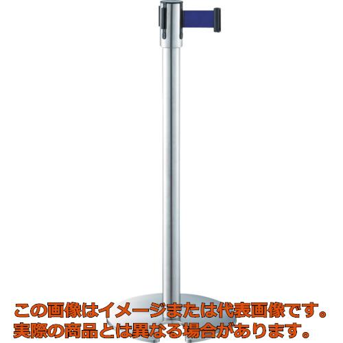 コンドル ガイドポールIB-90 ブルー YG24CSABL