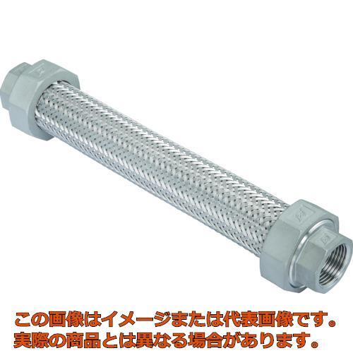 ゼンシン フレキシブルメタルホース(非溶接・ユニオン型・ステンレスタイプ) Z10000NW50500
