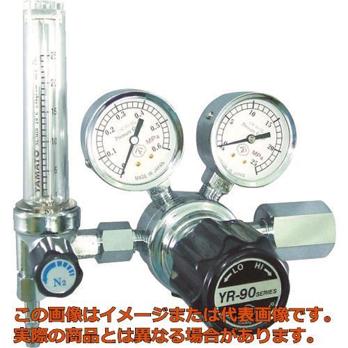 ヤマト 汎用小型圧力調整器 YR-90F(流量計付) YR90FR11FS25AR2205