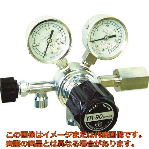 ヤマト 分析機用圧力調整器 YR-90S YR90SR13N012210HE