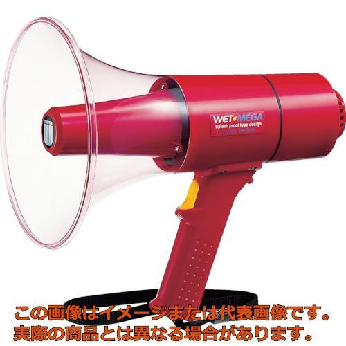 ユニペックス 防滴形メガホン 15W サイレン付 TR315S
