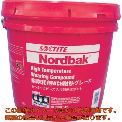ロックタイト ノードバック 耐磨耗剤 WCH 10kg WCH10