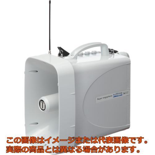 ユニペックス 30W 防滴スーパーワイヤレスメガホン レインボイサー TWB300