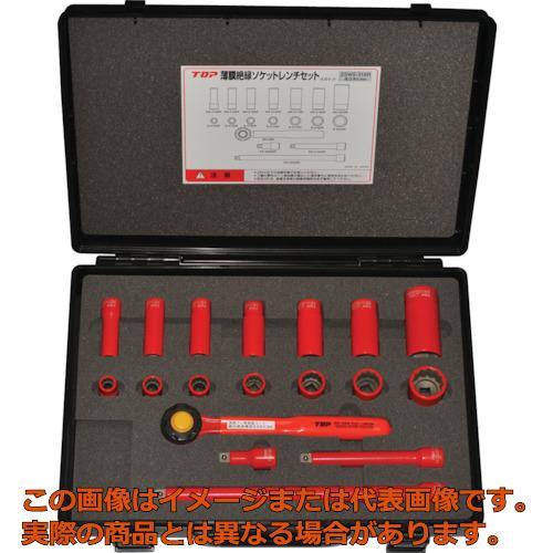 TOP 絶縁ソケットレンチセット 差込角9.5mm ZSWS318R