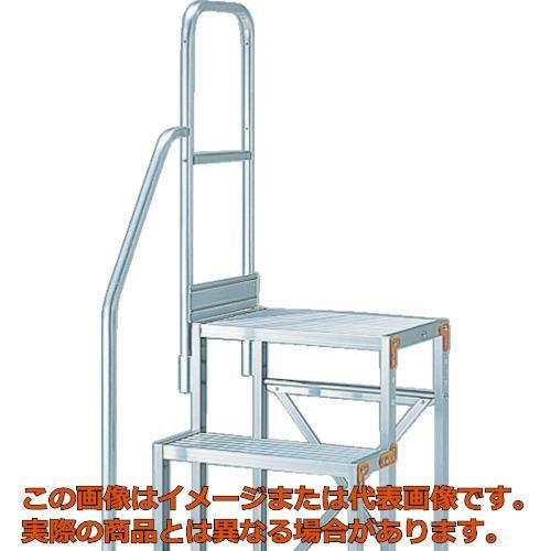 【代引き不可・配送日時指定不可】 TRUSCO 作業用踏台用手すり H900 階段片手すり TSF-256・266 TSFTE16