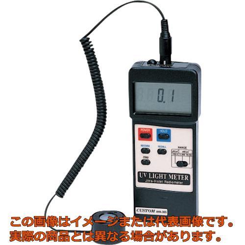 カスタム 紫外線強度計 UVC254