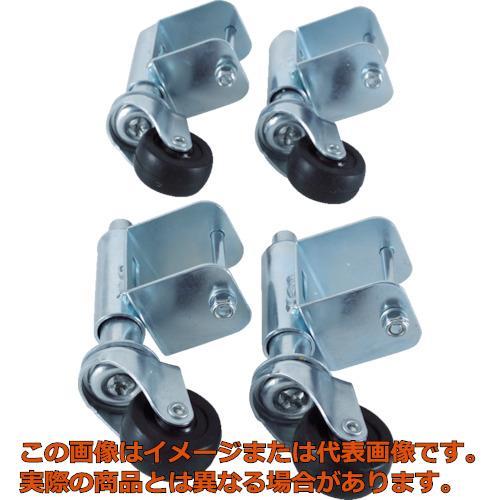 【代引き不可・配送時間指定不可】TRUSCO 手すり2段アルミ作業用踏台スプリングキャスター 4個1セット TSC3A