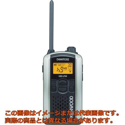 ケンウッド 特定小電力トランシーバー(交互通話) UBZLP20SL