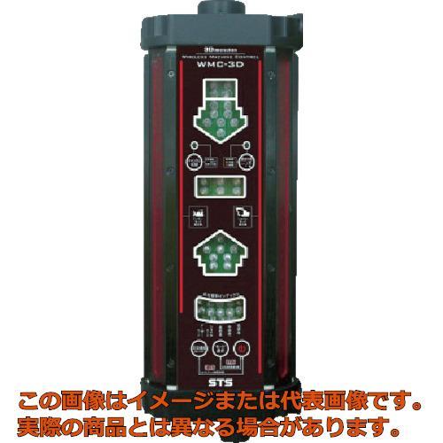 STS マシンコントロール WMC-3D WMC3D