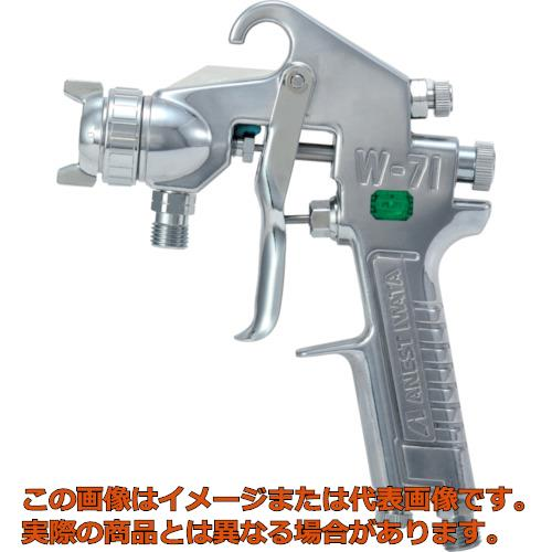 アネスト岩田 小形スプレーガン 圧送式 ノズル口径 Φ1.0 W7102